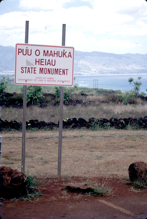 Heiau-#37-July'892