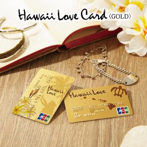 HawaiiLoveCard